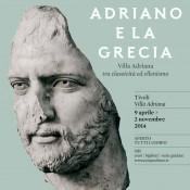 Ο Αδριανός και η Ελλάδα: Η Βίλλα Αντριάνα μεταξύ Κλασικής και Ελληνιστικής Περιόδου