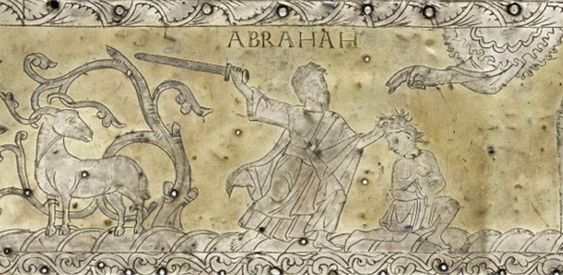 Λεπτομέρεια από φορητή αγία Τράπεζα (11ος αι.) από το Μουσείο Cluny.