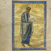 Eπιστρέφει στην Ελλάδα Καινή Διαθήκη του 12ου αιώνα