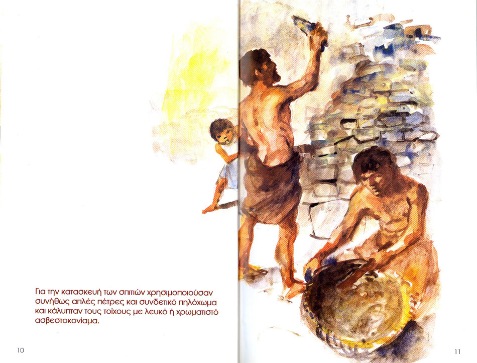 Εικ. 2. Παλατιανό. Αρχαίο Ίωρον - Μια πόλη της αρχαίας Κρηστωνίας, Βιβλίο του μαθητή, Υπουργείο Πολιτισμού (Πρόγραμμα ΜΕΛΙΝΑ-Εκπαίδευση και Πολιτισμός).