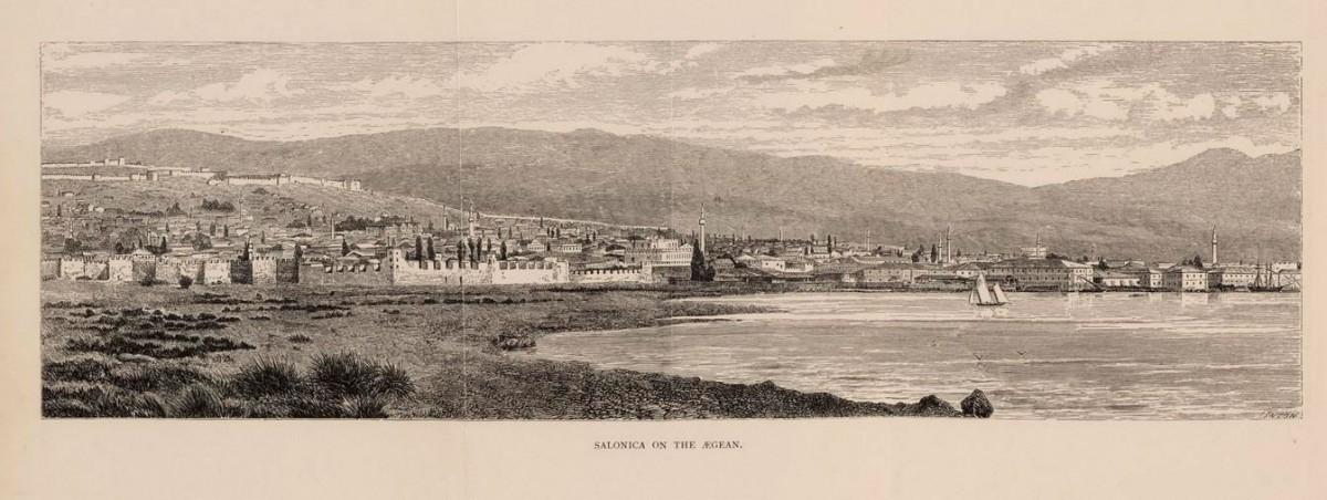 Η παλαιότερη τεκμηριωμένη φωτογραφία της πόλης (πηγή: ΜΙΕΤ).