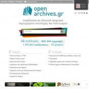 Ανανεώθηκε το openarchives.gr