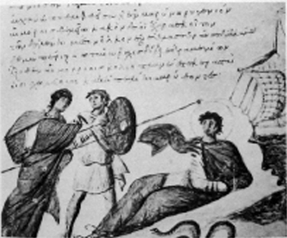 Εικ. 8. Μικρογραφία χειρογράφου του 10ου μ.Χ. αιώνα, Παρίσι, Bibl. Nat. cod. suppl. gr. 247 (LIMC IV 1, σ. 553, εικ. 375).