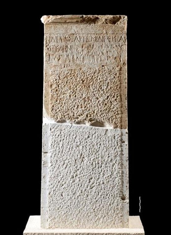 Αναθηματική στήλη αφιερωμένη στην Αρτέμιδα Περγαία. Αρχαιολογικό Μουσείο Άρτας.