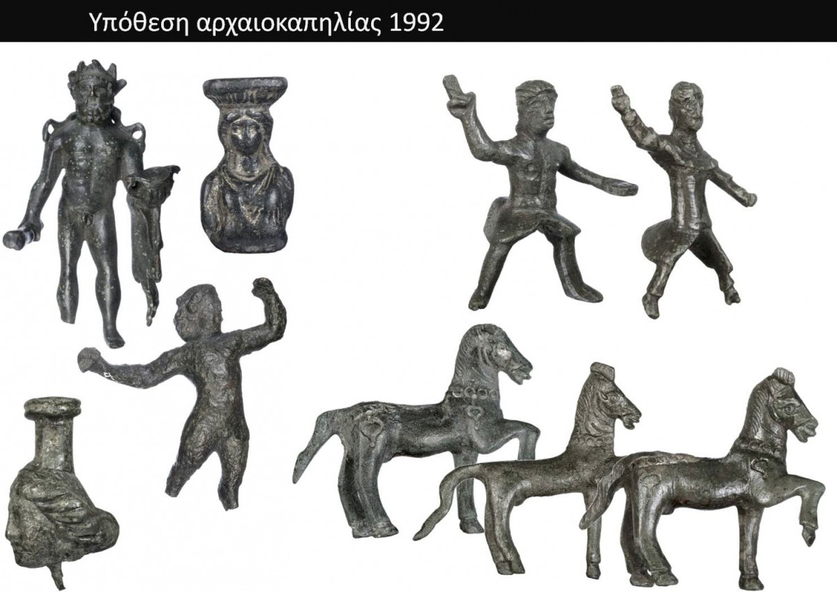 Εικ. 2. Υπόθεση αρχαιοκαπηλίας. Φεβρουάριος 1992. Χάλκινα ειδώλια και προτομές (ιππείς, ίπποι, Ηρακλής, Πάνας, γυναικείες μορφές).