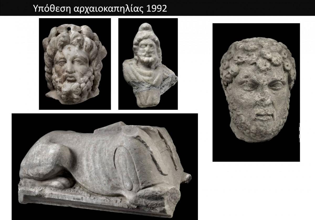 Εικ. 3. Υπόθεση αρχαιοκαπηλίας. Φεβρουάριος 1992. Λίθινα γλυπτά ρωμαϊκών χρόνων.