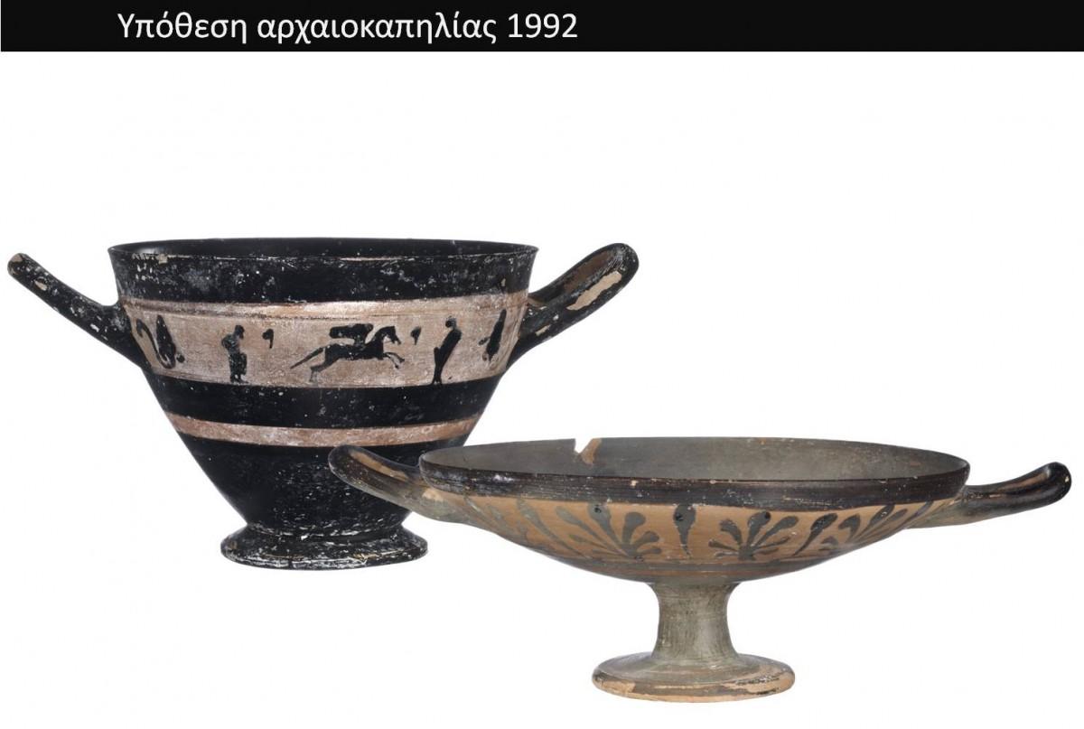 Εικ. 4. Υπόθεση αρχαιοκαπηλίας. Φεβρουάριος 1992. Μελανόμορφα αγγεία του 6ου και 5ου αι. π.Χ.