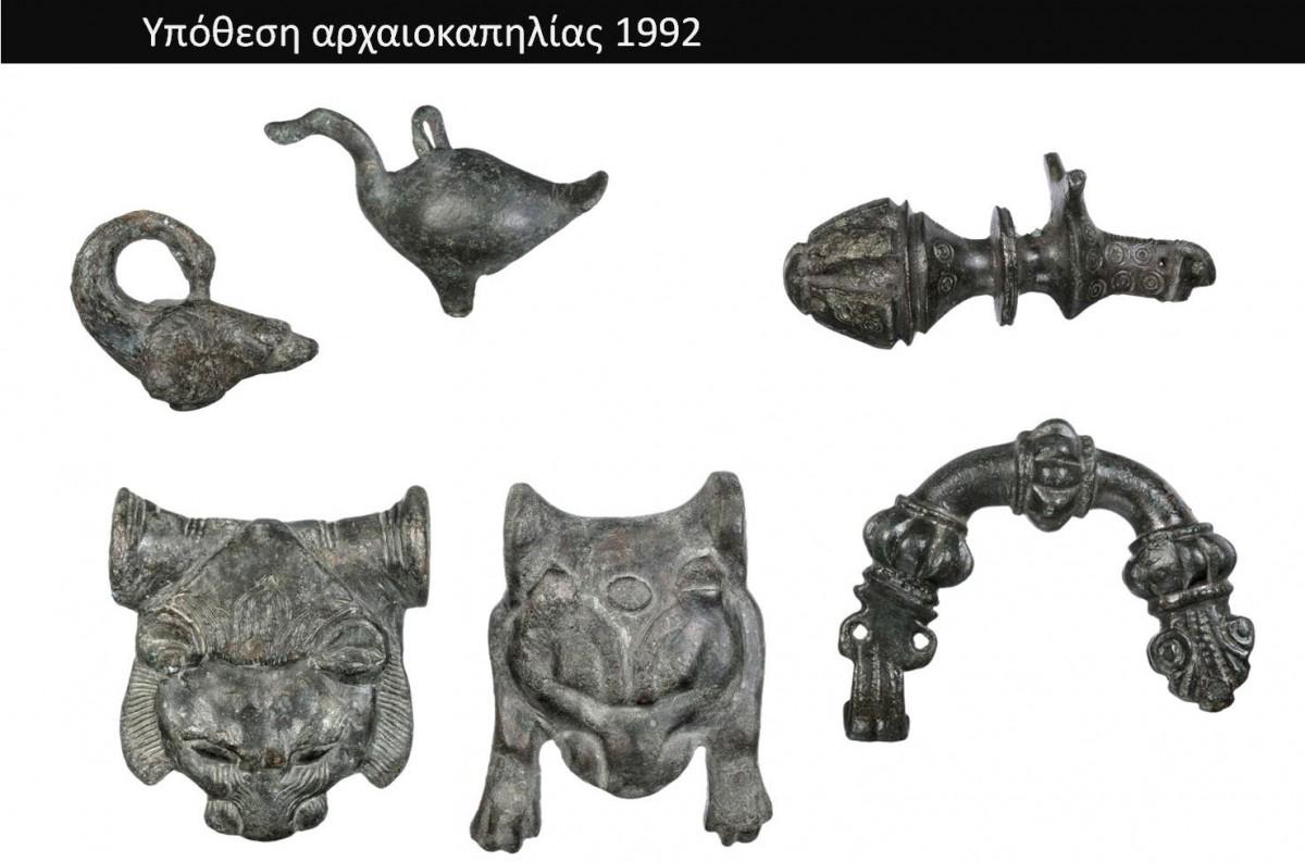 Εικ. 5. Υπόθεση αρχαιοκαπηλίας. Φεβρουάριος 1992. Χάλκινα εξαρτήματα και μικροαντικείμενα διαφόρων εποχών.