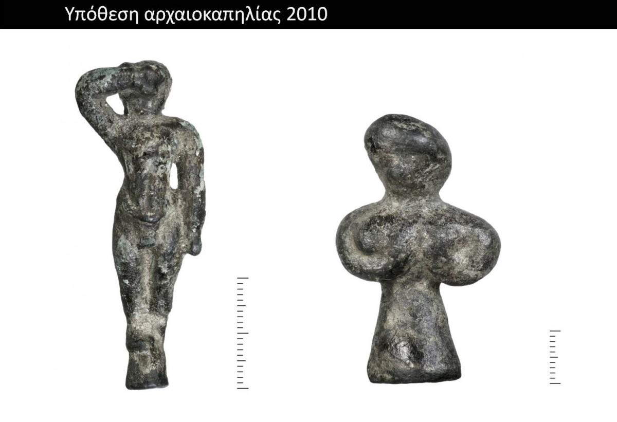 Εικ. 8. Υπόθεση αρχαιοκαπηλίας. Απρίλιος 2010. Χάλκινα μινωικά ειδώλια λατρευτών σε στάση δέησης ( Νεοανακτορική περίοδος, 1700-1450 π.Χ.).