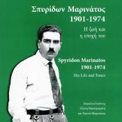 Σπυρίδων Μαρινάτος 1901-1974