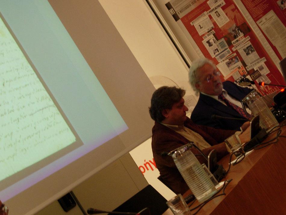 Εικ. 2. Ο Δ. Κωνστάντιος (δεξιά) σε συνέδριο του Μεταπτυχιακού Μουσειολογίας στη Θεσσαλονίκη, 2005.