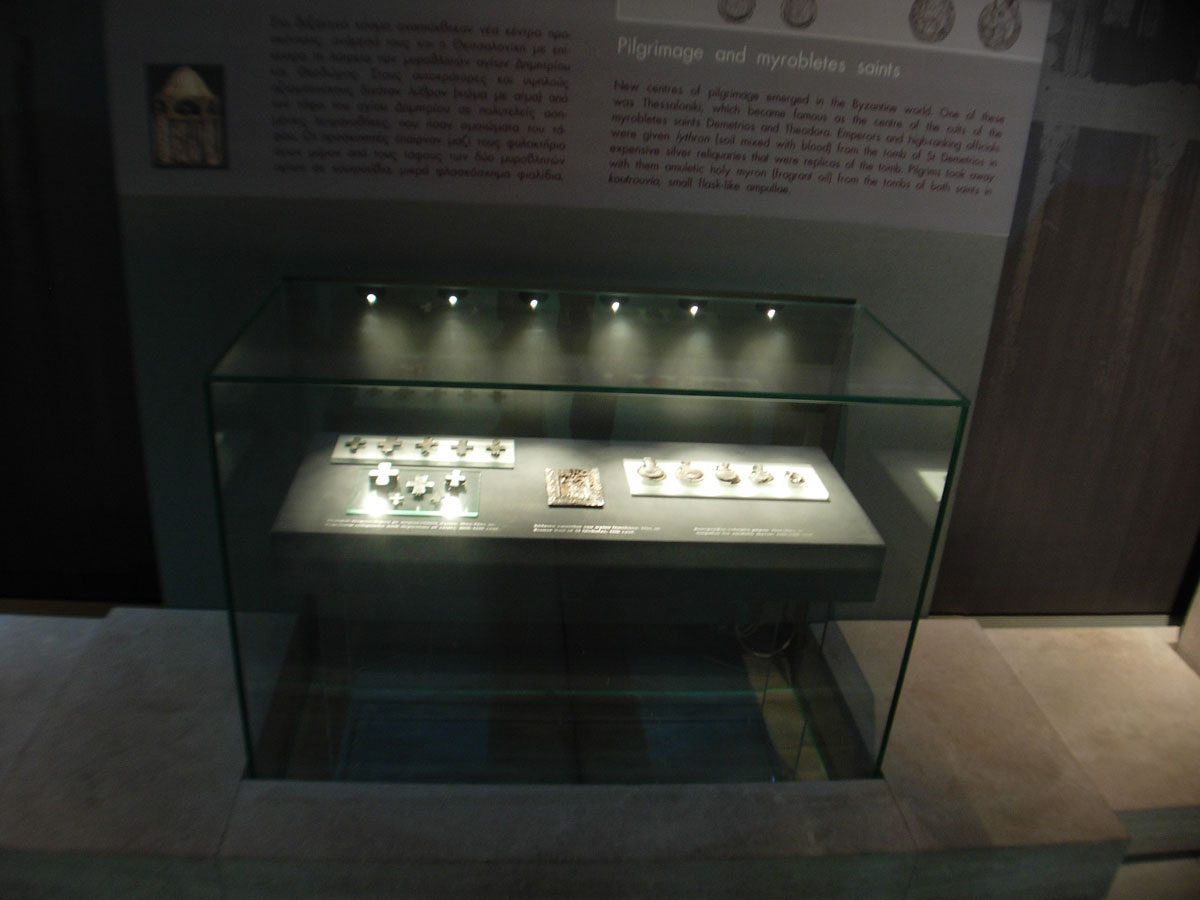 Εικ. 7. Μουσείο Βυζαντινού Πολιτισμού.