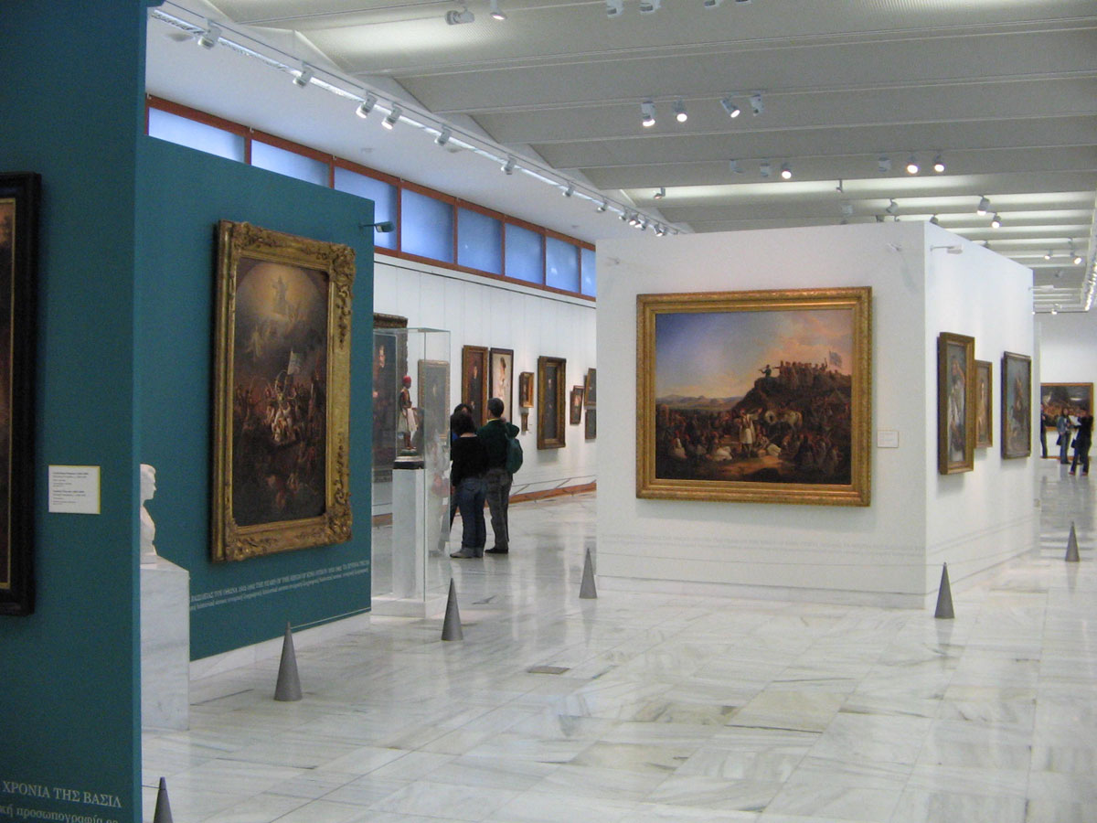 Εικ. 9. Εθνική Πινακοθήκη.