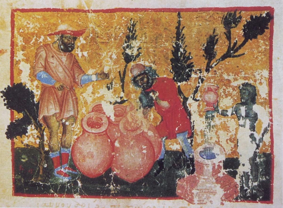 Εικ. 11. «Ζώδιο του Ιανουαρίου-Υδροχόος», (μικρογραφία), «Οι Θησαυροί του Αγίου Όρους», τόμος Δ΄, σ. 166, εικ. 317.