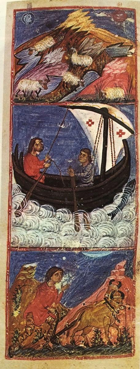 Εικ. 15. «Σκηνές από την αγροτική, τη βουκολική ζωή και ψάρεμα» (μικρογραφία), «Οι Θησαυροί του Αγίου Όρους», τόμος Β΄.