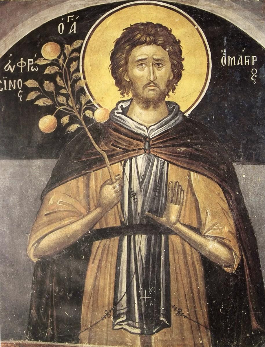 Εικ. 2. «Ο Άγιος Ευφρόσυνος ο μάγειρος» (τοιχογραφία από την Ιερά Μονή Αγίου Νικολάου Αναπαυσά), Σοφιανός/Τσιγαρίδας (2003), σ. 314.