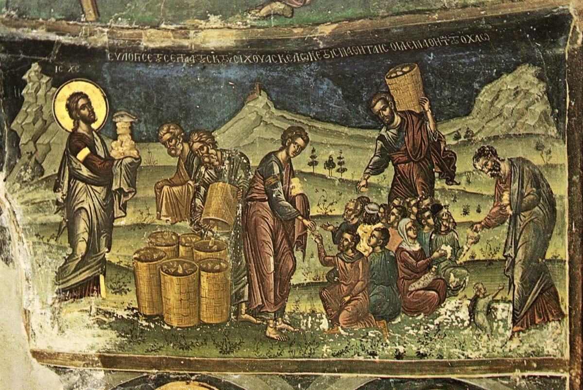 Εικ. 25. «Ευλογία άρτων και ιχθύων» (τοιχογραφία μονής Σταυρονικήτα 16ου αι.), Χατζηδάκης (1986), εικ. 207.