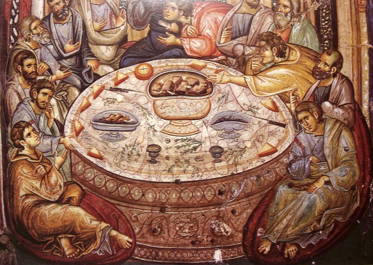 Εικ. 3. «Μυστικός Δείπνος» (τοιχογραφία του εξωνάρθηκα από την Ιερά Μεγίστη Μονή Βατοπαιδίου), «Ιερά Μεγίστη Μονή Βατοπαιδίου» (1996), σ. 256.