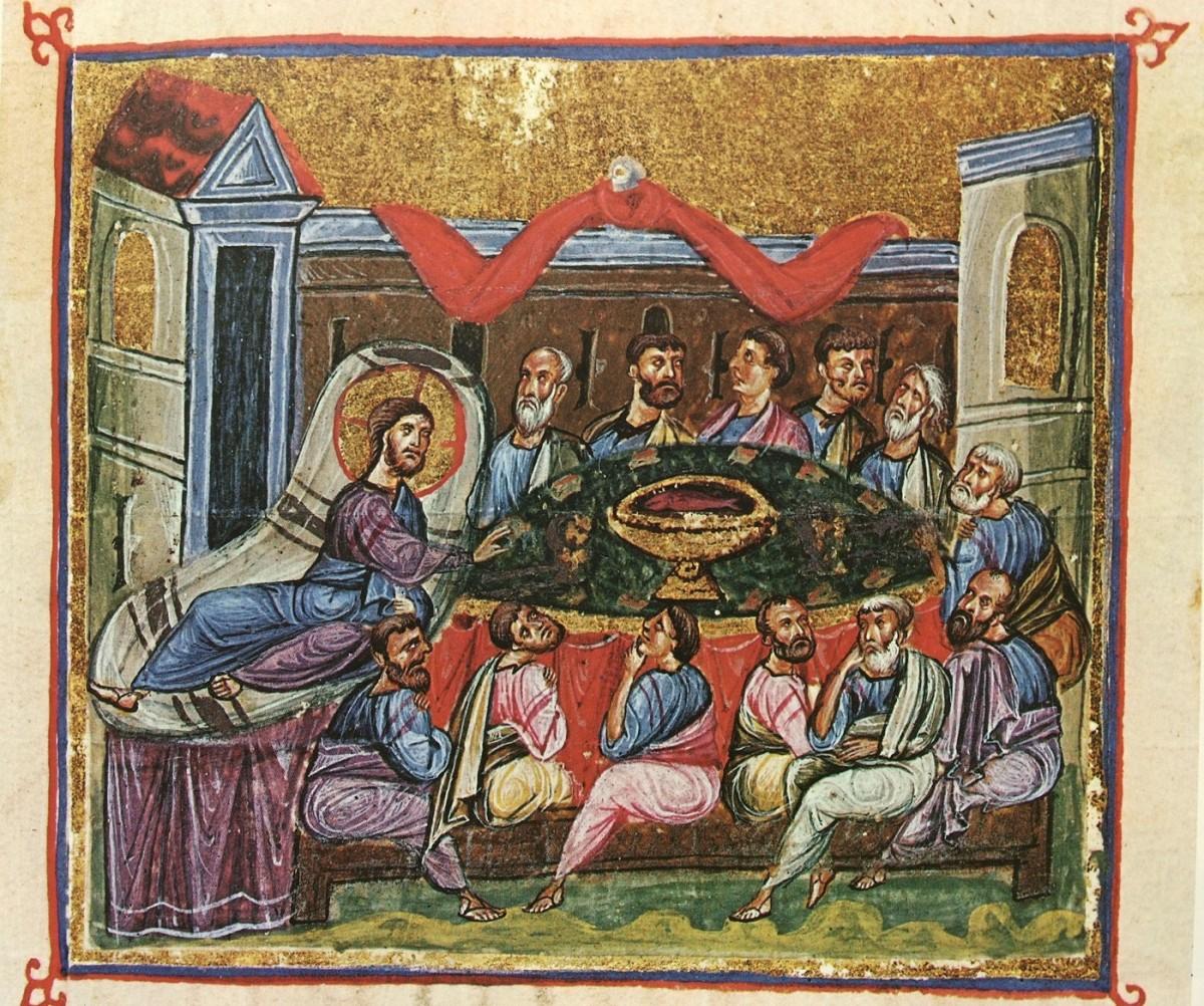 Εικ. 9. «Μυστικός Δείπνος», (μικρογραφία), Οι Θησαυροί του Αγίου Όρους», τόμος Α΄, σ. 183, εικ. 224.