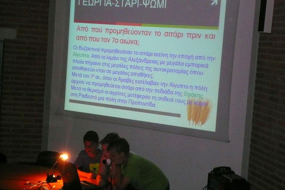 Εικ. 4. Στιγμιότυπο από τις παρουσιάσεις των μαθητών του Ε2.