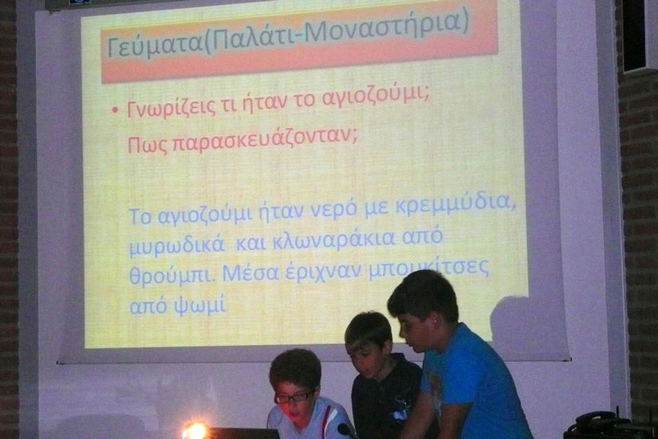Εικ. 5. Στιγμιότυπο από τις παρουσιάσεις των μαθητών του Ε2.
