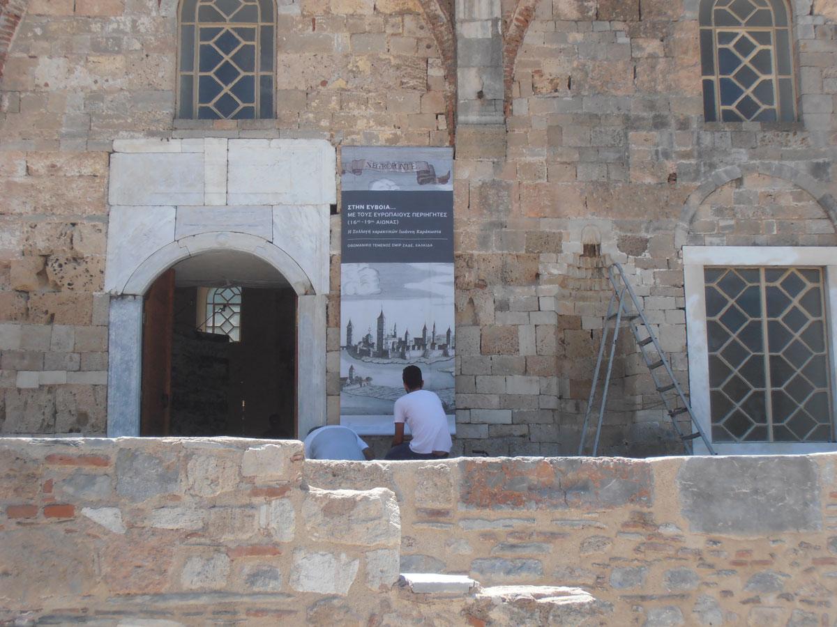 Οι απαραίτητες εργασίες για την αποκατάσταση και τη μετατροπή του τεμένους σε εκθεσιακό χώρο ξεκίνησαν τον Μάιο του 2013 (φωτ. 23η ΕΒΑ).