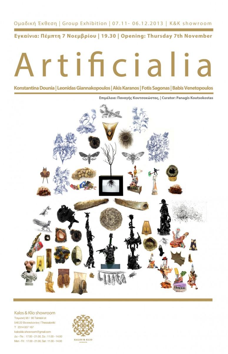 Εικ. 5. Αφίσα της ομαδικής έκθεσης Artificialia.