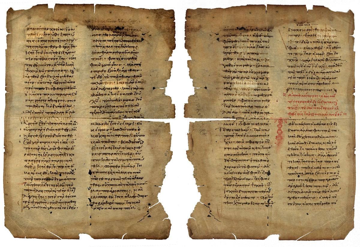 Εικ. 3. Οι δύο σελίδες παλίμψηστου χειρογράφου της συλλογής του Παλαιογραφικού Αρχείου, πάνω στις οποίες έγινε η εφαρμογή του υπέρυθρου φωτός για την ανάγνωση της παλαιότερης γραφής από τον καθηγητή Κώστα Μπάλα και τον Γιάννη Μπιτσάκη.