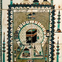 Μουσείο Ισλαμικής Τέχνης: 2004-2014