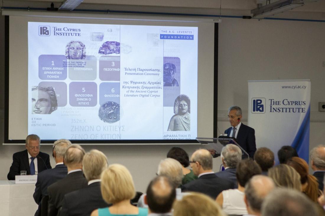 Tο Ερευνητικό Κέντρο Επιστήμης και Τεχνολογίας στην Αρχαιολογία του Ινστιτούτου Κύπρου παρουσίασε το έργο «Ψηφιακή Αρχαία Κυπριακή Γραμματεία» (φωτ. Ινστιτούτο Κύπρου).