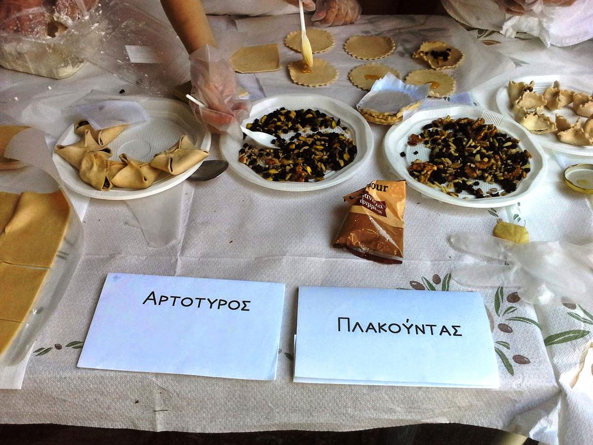 Εικ. 11. Στιγμιότυπο από το «Αρχαιοελληνικό τραπέζι».