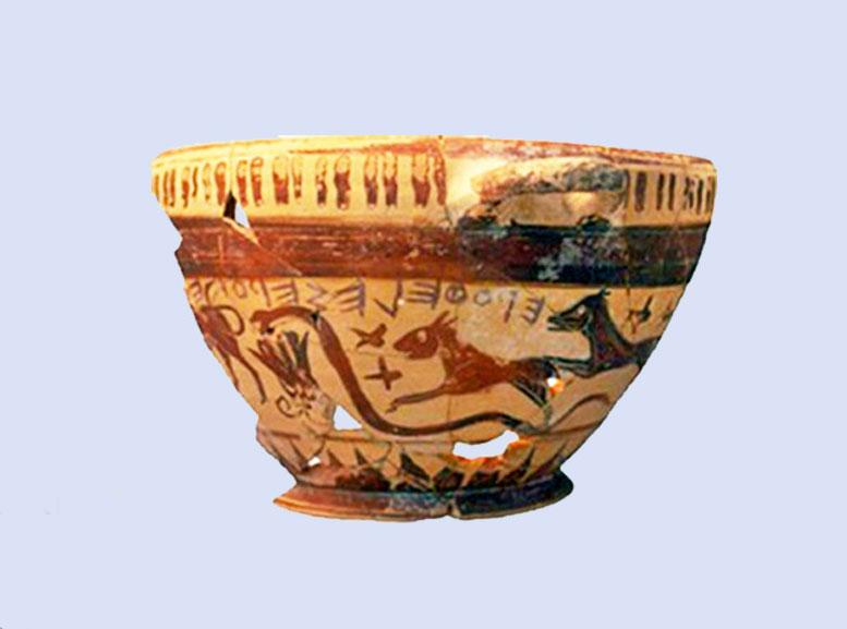 Aρχαϊκός σκύφος ο οποίος ήρθε στο φως στις Αλές (Άγιος Ιωάννης Θεολόγος) της Ανατολικής Λοκρίδας (φωτ. ΙΔ' ΕΠΚΑ).