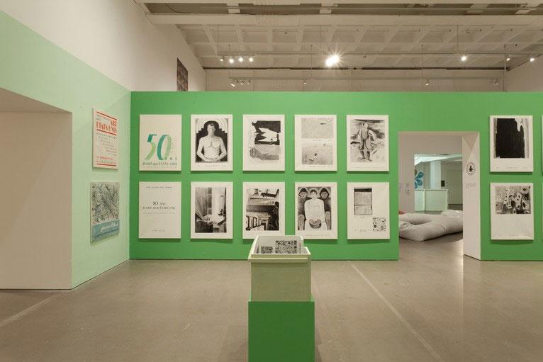 Εικ. 1. Άποψη της έκθεσης The Museum Show, Arnolfini © Arnolfini 2011.