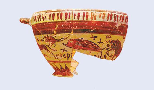 Αγγείο με παράσταση αστερισμών από τον Άγιο Ιωάννη Θεολόγο (αρχαίες Άλες). Φωτ. ΙΔ' ΕΠΚΑ.
