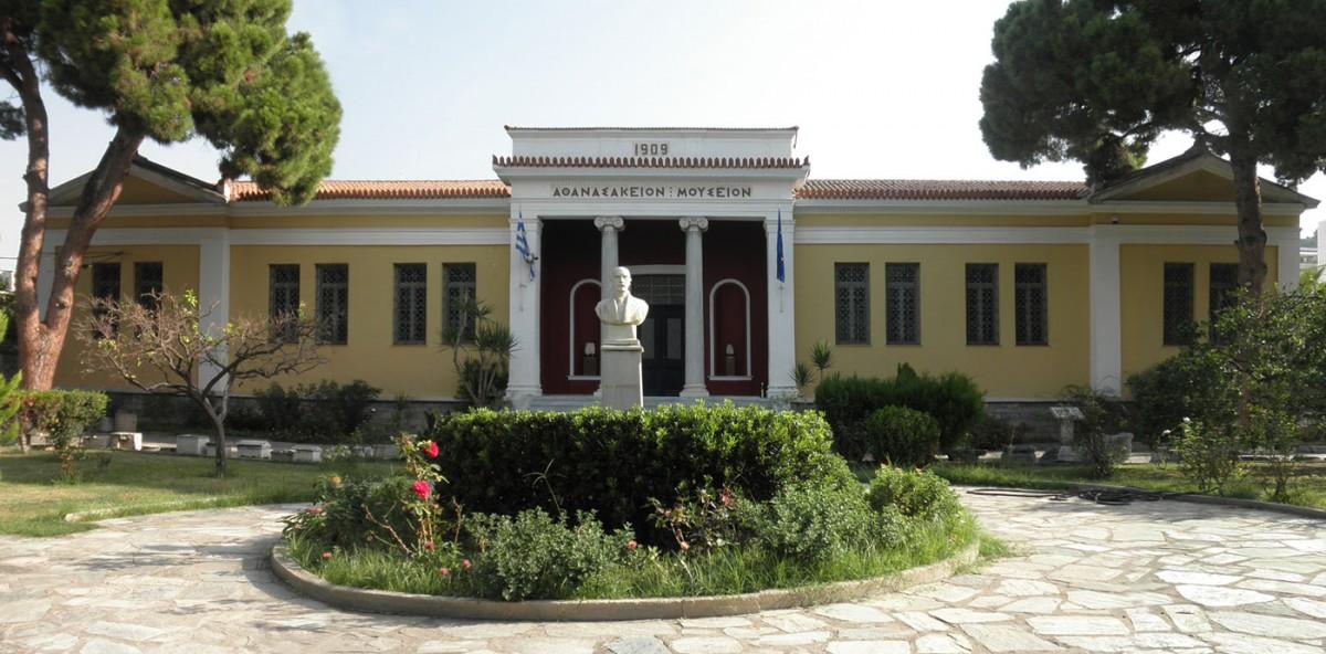 Εικ. 1. Αρχαιολογικό Μουσείο Βόλου (φωτ. Θάλεια Μακρή-Σκοτινιώτη).