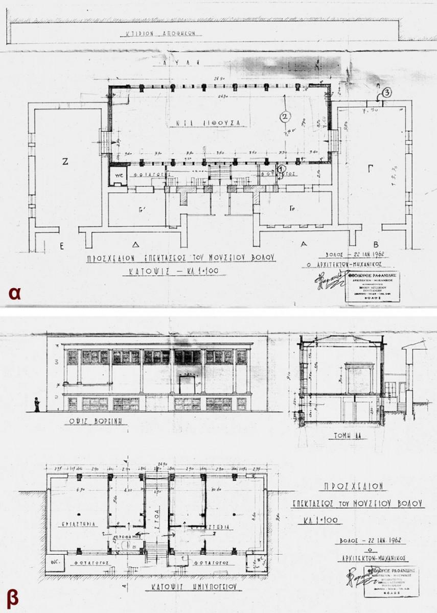 Εικ. 10. Προμελέτη επέκτασης στη βόρεια πλευρά του κτιρίου, Ιανουάριος 1962 (σχ. Θ. Ραφανίδη): α. Κάτοψη ισογείου, β. Κάτοψη ημιϋπογείου, βόρεια όψη και τομή της προτεινόμενης επέκτασης.