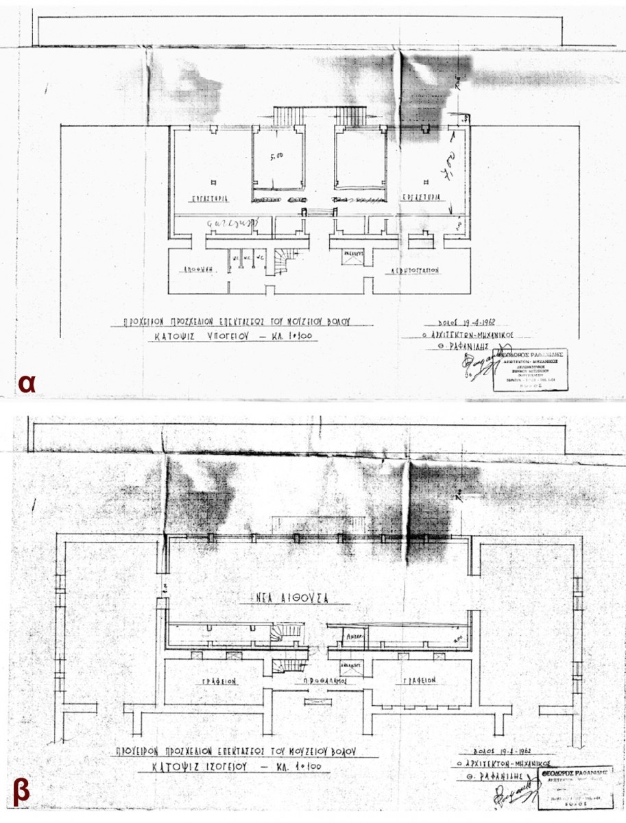 Εικ. 11. Εναλλακτική πρόταση επέκτασης στη βόρεια πλευρά του κτιρίου, Απρίλιος 1962 (σχ. Θ. Ραφανίδη): α. Κάτοψη υπογείου, β. Κάτοψη ισογείου.