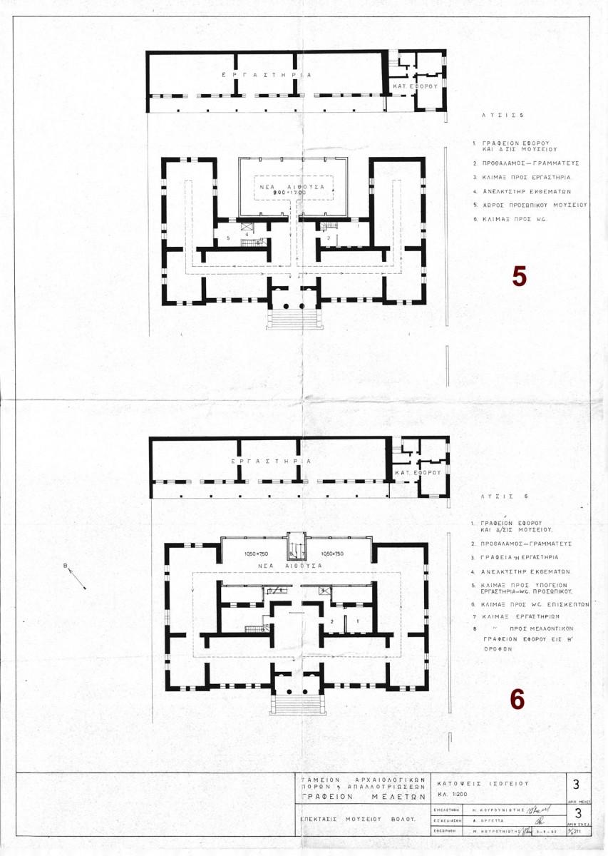 Εικ. 14. Εναλλακτικές προτάσεις (5) και (6) επέκτασης στη βόρεια πλευρά του κτιρίου, Μάιος 1962 (σχ. Μ. Κουρουνιώτη).