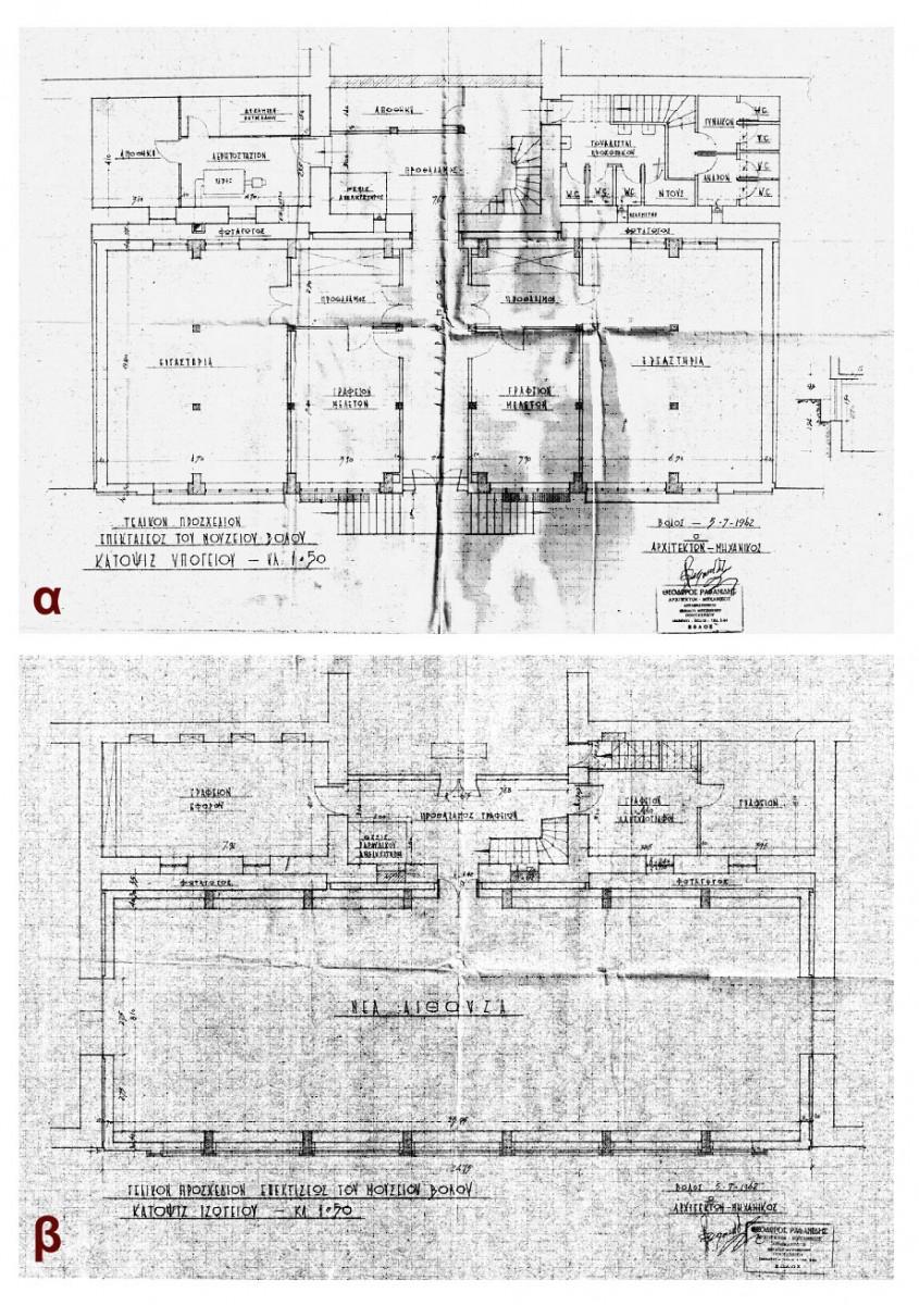 Εικ. 15. Εναλλακτική πρόταση επέκτασης στη βόρεια πλευρά του κτιρίου, Ιούλιος 1962 (σχ. Θ. Ραφανίδη): α. Κάτοψη υπογείου, β. Κάτοψη ισογείου.