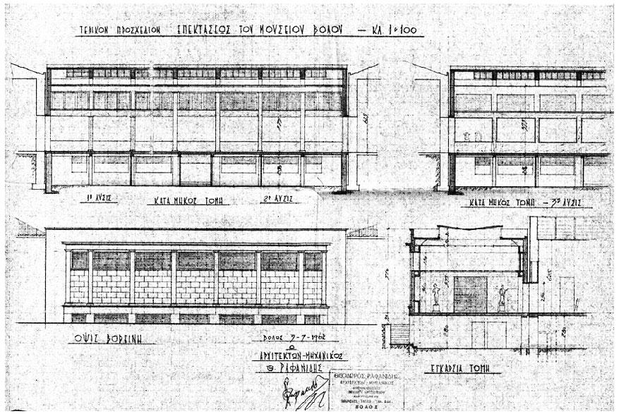Εικ. 16. Εναλλακτική πρόταση επέκτασης στη βόρεια πλευρά του κτιρίου (όψη και τομές), Ιούλιος 1962 (σχ. Θ. Ραφανίδη).