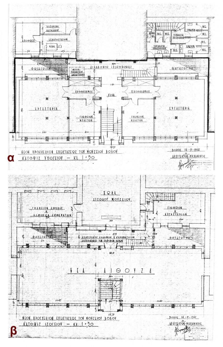 Εικ. 17. Εναλλακτική πρόταση επέκτασης στη βόρεια πλευρά του κτιρίου με προσθήκη ορόφου γραφείων σε τμήμα του δώματος, Σεπτέμβριος 1962 (σχ. Θ. Ραφανίδη): α. Κάτοψη υπογείου, β. Κάτοψη ισογείου.