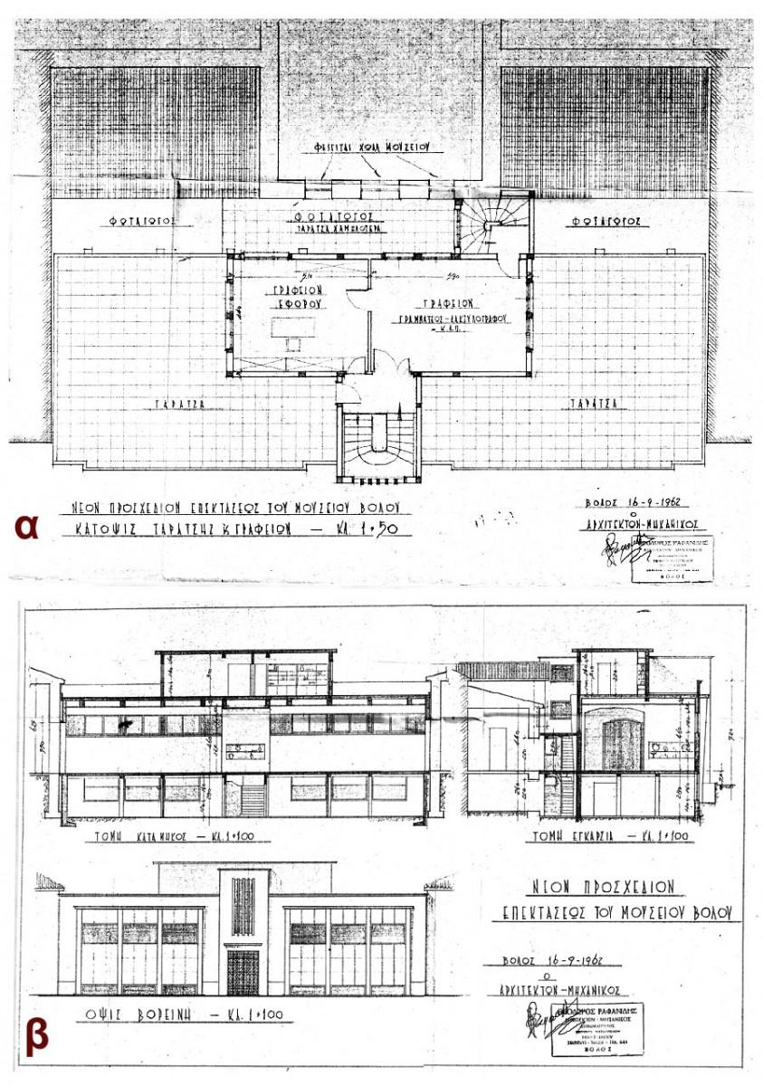 Εικ. 18. Εναλλακτική πρόταση επέκτασης στη βόρεια πλευρά του κτιρίου με προσθήκη ορόφου γραφείων σε τμήμα του δώματος, Σεπτέμβριος 1962 (σχ. Θ. Ραφανίδη): α. Κάτοψη δώματος και γραφείων, β. Όψη και τομές.