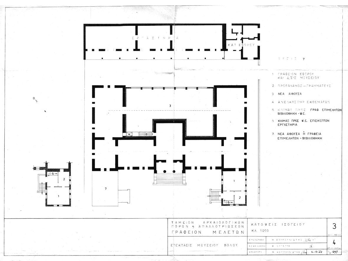 Εικ. 19. Εναλλακτική πρόταση επέκτασης στη βόρεια αλλά και τη νότια πλευρά του κτιρίου (κάτοψη ισογείου), Δεκέμβριος 1962 (σχ. Μ. Κουρουνιώτη).