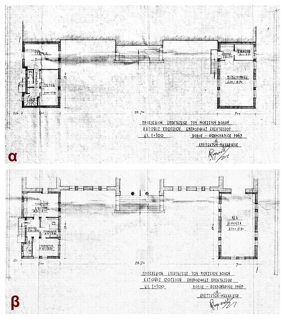 Εικ. 22. Εναλλακτική πρόταση επέκτασης στη νότια πλευρά του κτιρίου, Φεβρουάριος 1963 (σχ. Θ. Ραφανίδη): α. Κάτοψη υπογείου, β. Κάτοψη ισογείου.