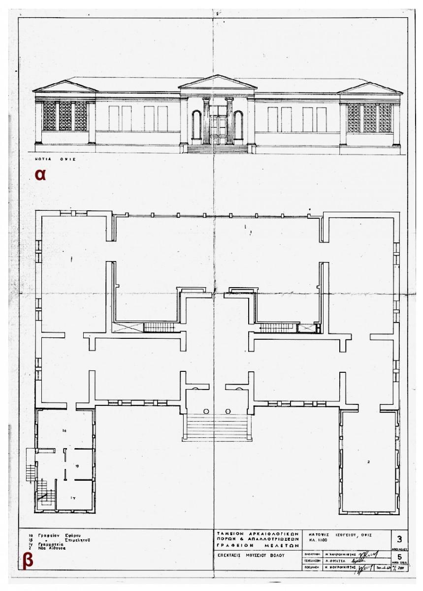 Εικ. 23. Εναλλακτική πρόταση επέκτασης στη βόρεια και τη νότια πλευρά του κτιρίου, Απρίλιος 1963 (σχ. Μ. Κουρουνιώτη): α. Νότια όψη, β. Κάτοψη ισογείου.