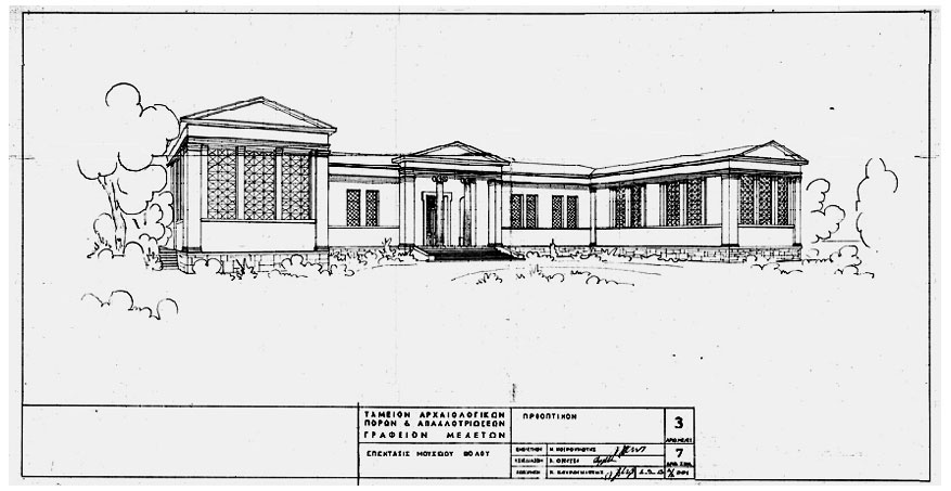 Εικ. 24. Εναλλακτική πρόταση επέκτασης (νότια όψη, προοπτικό), Απρίλιος 1963 (σχ. Μ. Κουρουνιώτη).