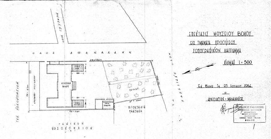 Εικ. 25. Οριστική μελέτη επέκτασης στη νότια πλευρά του κτιρίου (τοπογραφικό διάγραμμα), Ιούνιος 1964 (σχ. Θ.  Ραφανίδη).