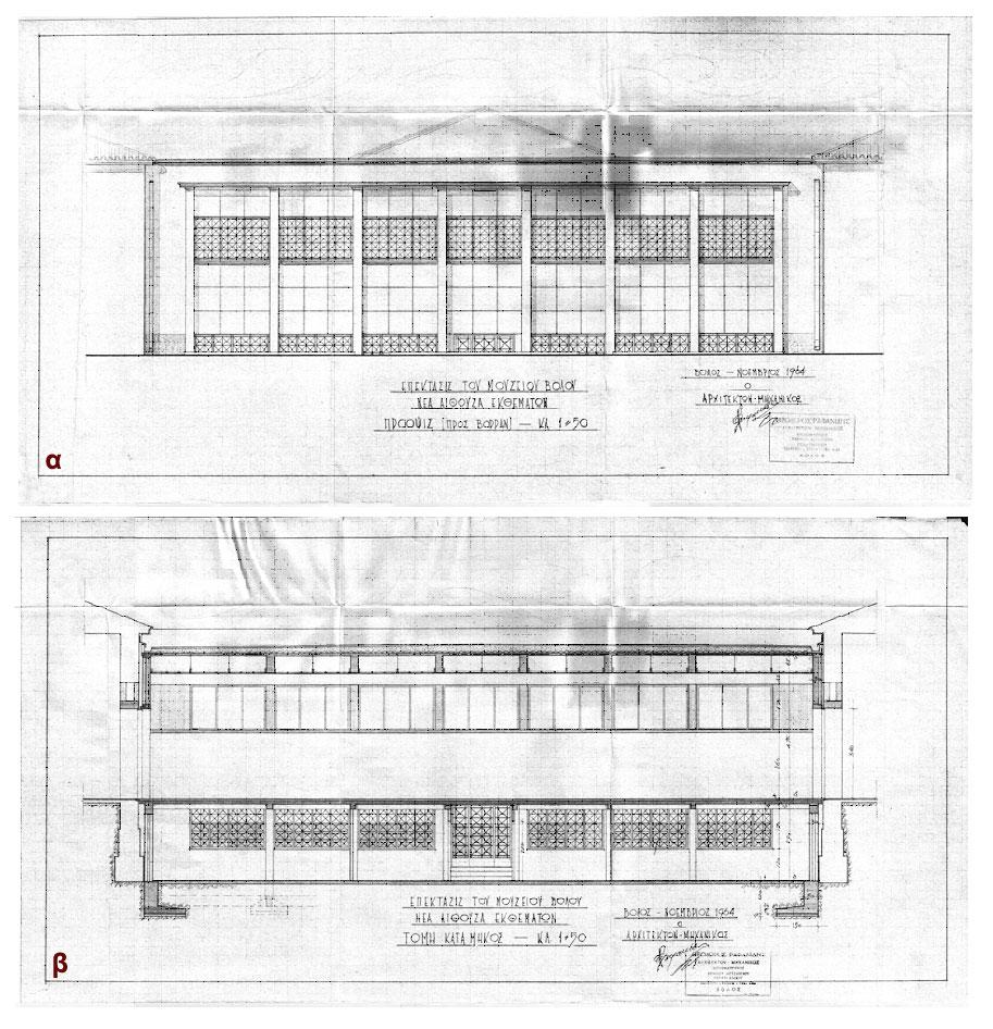 Εικ. 32. Οριστική μελέτη επέκτασης στη βόρεια πλευρά του κτιρίου, Νοέμβριος 1964 (σχ. Θ.  Ραφανίδη): α. Βόρεια όψη, β. Τομή κατα μήκος.