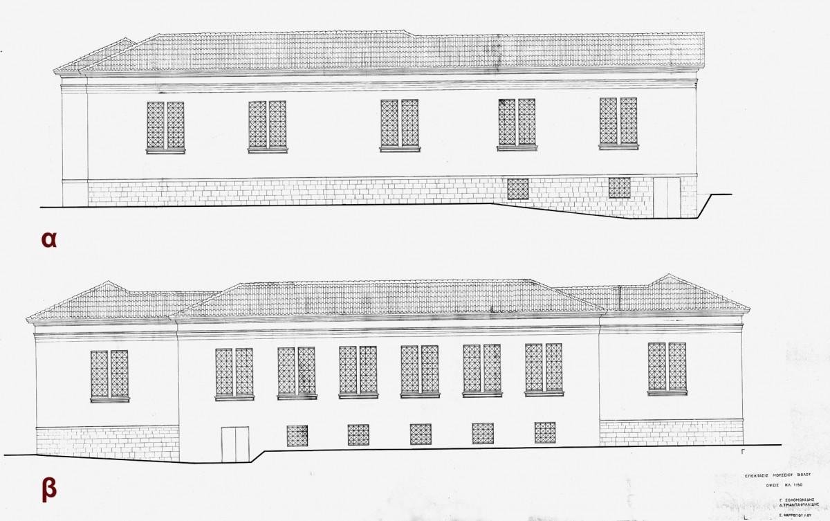 Εικ. 36. Μελέτη επέκτασης στη βόρεια και τη νότια πλευρά του κτιρίου, 1975 (σχ. Γ. Σολομωνίδη και Δ. Τριανταφυλλίδη): α. Δυτική όψη, β. Ανατολική όψη.