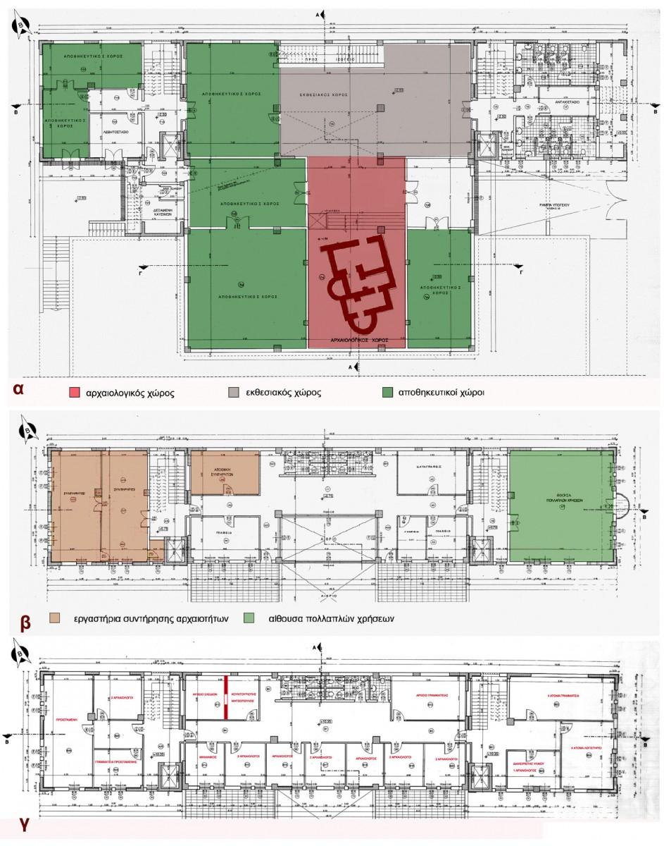 Εικ. 40. Μελέτη εφαρμογής της επέκτασης του Μουσείου Βόλου στη βόρεια πλευρά του κτιρίου, Ιούνιος 1998 (αρχιτέκτονες: Τ. Βλιώρα και Κ. Αδαμάκης, σχέδια: Τεχνική Υπηρεσία Δήμου Βόλου): α. Κάτοψη υπογείου και χρήσεις των χώρων, β. Κάτοψη α΄ ορόφου και χρήσεις των χώρων, γ. Κάτοψη β΄ ορόφου και χρήσεις των χώρων.